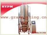 Гранулаторй кровати FL фармацевтический Machineryfluid/одношаговый гранулаторй/Fbg