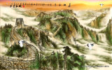 Pintura magnífica de la perspectiva con el símbolo del águila y grandes altas montañas y aldeas altas en el modelo No. del paisaje: Wl-0217