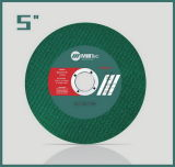 Плоский режущий диск для металла (125*1.2*22)