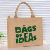 自然な緑のジュート袋のEcoの友好的なジュート袋