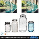 يختلف حجم مستديرة زجاجيّة تخزين [مرسن] مرطبان مع معدن غطاء