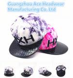 方法卸し売り新しい帽子時代の韓国の急な回復の帽子(ACEB0002)