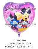 Воздушный шар фольги влюбленности (SL-D029)