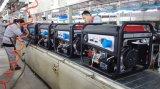 5kVAによっては家へ帰るスタンバイガソリン燃料の携帯用電池式の発電機(FB6500E)が