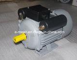Yc 220V 단일 위상 산업 보편적인 전동기