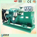 Горячее сбывание 2016! Генератор Yuchai 500kw двигателя Китая звукоизоляционный тепловозный