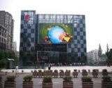 Visualización de LED profesional de la parrilla del surtidor de China del precio barato al aire libre