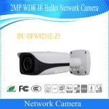 [دهوا] [2مب] [إير] رصاصة شبكة [ودر] آلة تصوير ([إيبك-هفو8231-ز5])