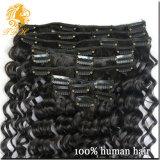 Kinky clip recto en la Virgen del pelo humano de las extensiones de pelo rizado afro clip recto en extensiones del pelo humano para el afroamericano