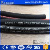 Boyau noir 2 pouces de boyau hydraulique En853 1sn 2sn de température élevée
