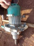 Электрический сверлильный аппарат угольной шахты серии Zm взрывозащищенный для минирование
