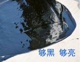 Bespuitend niet het Genezen van de Rubber Waterdichte Deklaag van het Asfalt voor Gebouwen