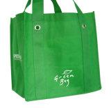 再使用可能なカスタムショッピングトートバックの昇進の非編まれた食料雑貨入れの袋