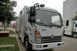 [إلكتريك بوور] شاحنة من النوع الخفيف [هووو] [كدو-7] [سري]