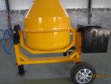 建設用機器600リットルの具体的なミキサー