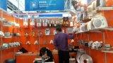 中国の工場洗濯機モーター