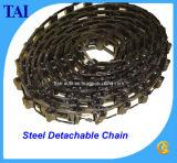 중국 산업 강철 분리가능한 사슬 (51)