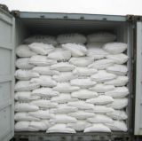 肥料の白い粒状粉の尿素46%