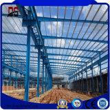 Q235倉庫のための軽い鉄骨フレームの構造の使用