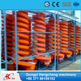 Gravity Separator Machine Spiral Chute for Benefitiation Plant
