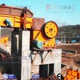 ISOのセリウムが付いている高容量の石の顎粉砕機鉱山の粉砕機