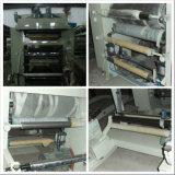 プラスチックフィルム乾燥した薄板になる機械フィルムのラミネータ(GF800A)