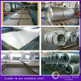 High Quality Decorative Stainless Steel Sheets