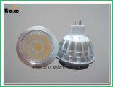 560lm CRI80の7W LEDの穂軸の点ライトMR16 Gu5.3 LEDスポットライト