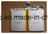 安い価格の四次元の自動レーザ溶接機械