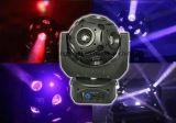 12PCS RGBW 4in1 풀 컬러 디스코 축구 Cosmopix LED 이동하는 맨 위 광속 빛