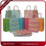 밝은 색깔 Kraft 종이 선물 부대, 선물 부대, 종이 봉지, 물색 종이 봉지