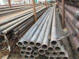 Tubo de acero inconsútil barato del material de construcción 20#
