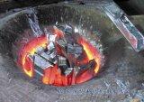 Энергосберегающая плавя печь