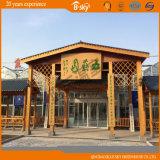 PC 보드 녹색 집 중국 공급자