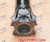 Qualität Yuejin LKW zerteilt Übertragungs-Welle