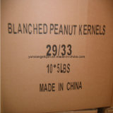 Le grain blanchi d'arachide, FDA exportent l'arachide blanchie par Etats-Unis