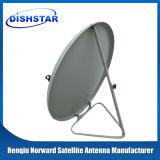 Ku Band 60/75/80/90cm Ground Mount Dish Antenna