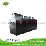熱い販売の廃水処置装置
