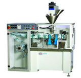 緑のコーヒー豆の包装機械