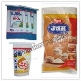 PP Rice BagsかRice Packaging Bags/PP Woven Rice Bags