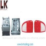 자동 램프 덮개 플라스틱 사출 성형