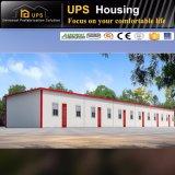 Casa prefabricada temporal del edificio rápido barato para la venta