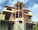 يصنع منزل ([و2688])