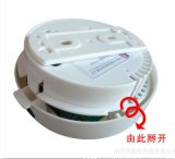 Fire Alarmのための慣習的なPhotoelectric Smoke Detector