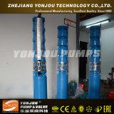 Pompe à eau submersible électrique pour le puits