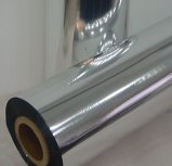 Metallisierter BOPP Film mit Stärke 9 Micron-50micron