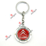 Promotion Gift (KRC01-16)를 위한 도매 Metal Car Key Chain
