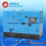 Conjunto de generador diesel silencioso espera de la potencia 70kw Weichai
