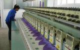 高いEffciencyマルチヘッド平野の刺繍機械