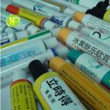 アルミニウム包装の管の薬剤の管のUnguentの管